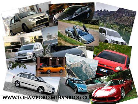 بکگراند های فوق العاده زیبا و با کیفیت اچ دی   از انواع اتومبیل های اسپورت و زیبا