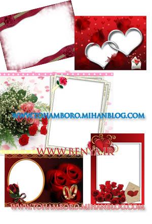 تعدادی قاب  عکس عاشقانه در طرح های مختلف با فرمت پی ان جی با کاربردی آسان